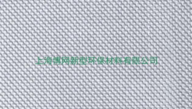 声屏障吸声屏体金属材料首选博网针孔复合吸声铝板